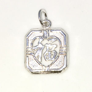 Silver pendant square hollow Lucky Chinese Letter